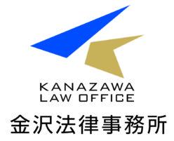 Kanazawa Law Office YY Bengo Note